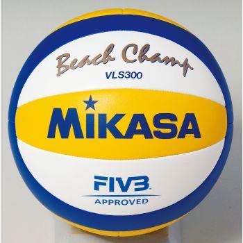 Mikasa VLS300, mivka lopta za odbojku