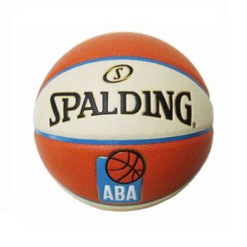 Spalding TF1000 LEGACY ABA, lopta za košarku, narandžasta