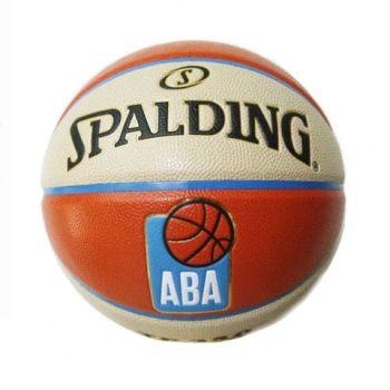 Spalding TF250 ABA REPLICA, lopta za košarku, narandžasta