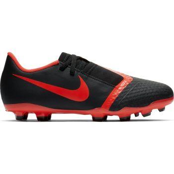 Nike JR PHANTOM VENOM ACADEMY FG, dečije kopačke za fudbal (fg), crna