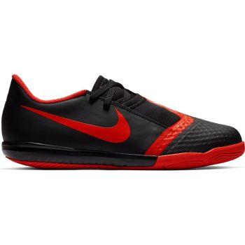Nike JR PHANTOM VENOM ACADEMY IC, dečije patike za fudbal (in), crna
