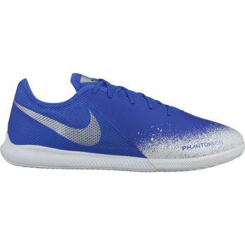 Nike PHANTOM VSN ACADEMY IC, muške patike za fudbal (in), plava