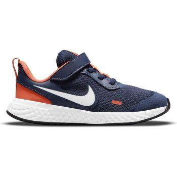 Nike REVOLUTION 5 (PSV), dečije patike za trčanje, plava