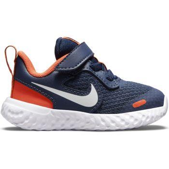 Nike REVOLUTION 5 (TDV), dečije patike za trčanje, plava
