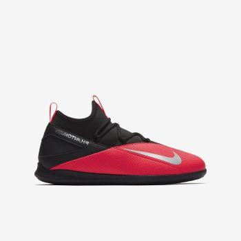 Nike JR PHANTOM VSN 2 CLUB DF IC, dečije patike za fudbal (in), crvena