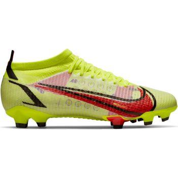 Nike VAPOR 14 PRO FG, muške kopačke za fudbal (fg), žuta