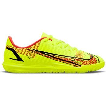 Nike JR VAPOR 14 ACADEMY IC, dečije patike za fudbal (in), žuta