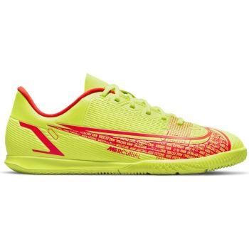 Nike JR VAPOR 14 CLUB IC, dečije patike za fudbal (in), žuta