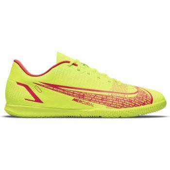 Nike VAPOR 14 CLUB IC, muške patike za fudbal (in), žuta