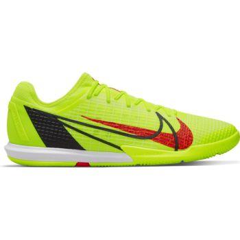 Nike ZOOM VAPOR 14 PRO IC, muške patike za fudbal (in), žuta