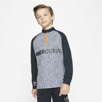 Nike CR7 B NK DRY ACDMY DRIL TOP, dečja majica dug rukav, crna
