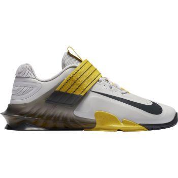Nike SAVALEOS WEIGHTLIFTING, muške patike za fitnes, bela