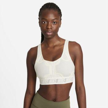 Nike DRI-FIT ADV SOSH SPORTS BRA, ženski top, bela