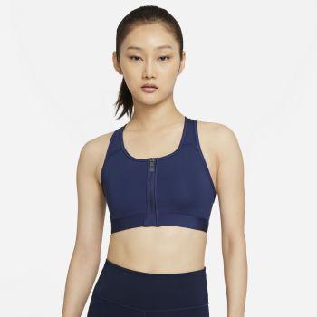 Nike DRI-FIT SWOOSH ZIP-FRONT SPORTS BRA, ženski top, bela