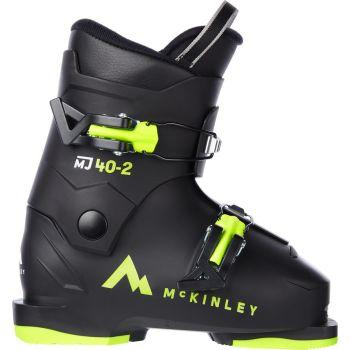McKinley MJ 40-2, dečije pancerice, crna